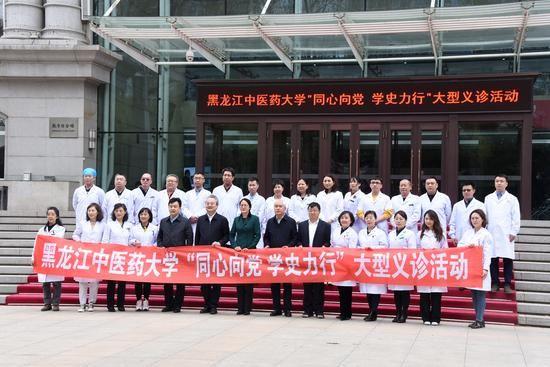 黑龙江省高校党外人士开展庆祝建党100周年系列活动